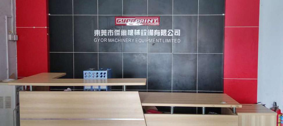 东莞市wei尼斯下载app软jian机械设备有限gong司